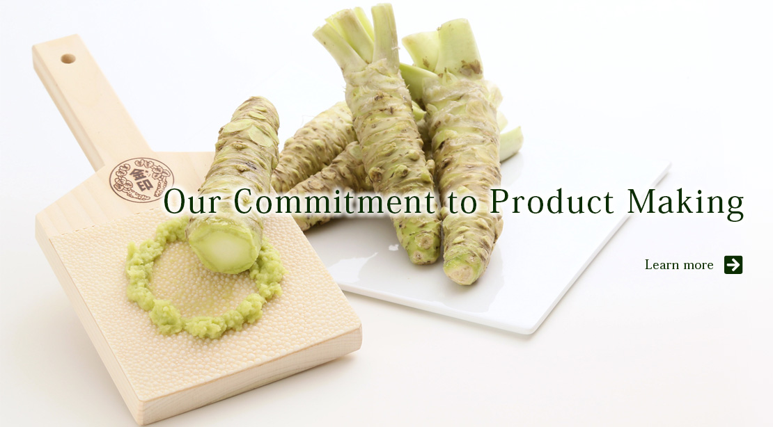 Our Commitment to Product Making