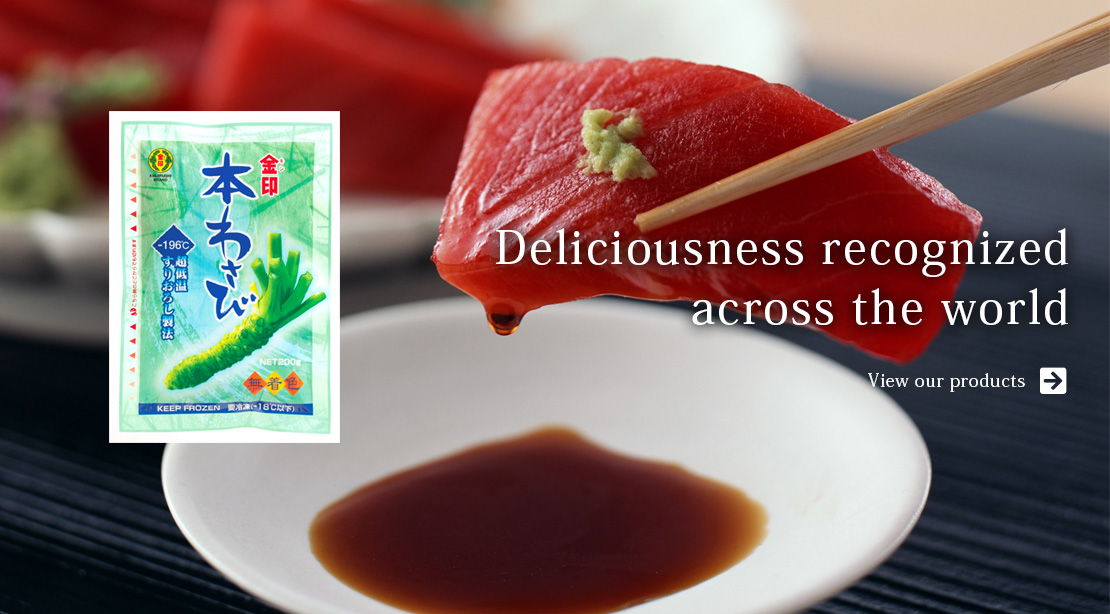 Deliciousness recognized across the world